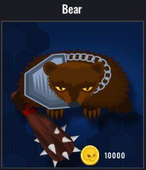 warcall_bear